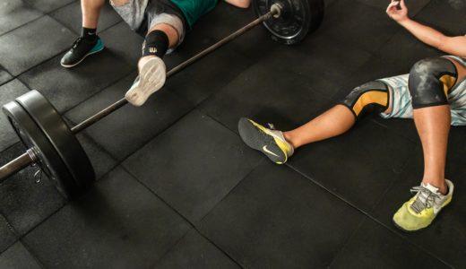 【論文紹介】疲労困憊までの反復は筋力強化と筋肥大にとって重要か?